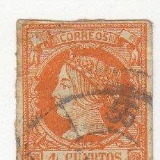 Sellos: EDIFIL Nº 52. ISABEL II 1860-1861. MATº RUEDA DE CARRETA Nº 55.. Lote 54447624
