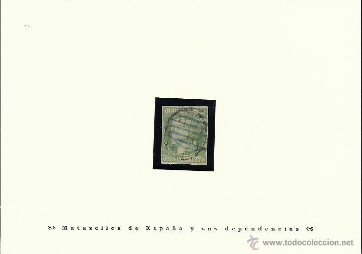 º15 1852 5 REALES VERDE (Sellos - España - Isabel II de 1.850 a 1.869 - Usados)