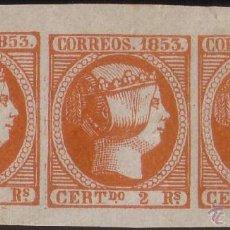 Sellos: ESPAÑA. (CAT.19 (3)). (*) 2 RLS.1853. TIRA DE TRES. FALSOS SEGUI. UNO DEFECTOS IMPRESIÓN. MUY BONITA. Lote 54687980