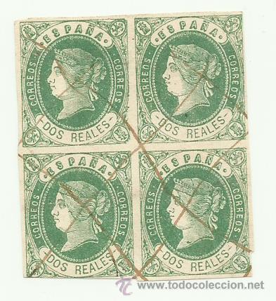 BONITO BLOQUE DE CUATRO DEL Nº 62 DE ESPAÑA DE DOS REALES MATASELLADO DE 1862 (Sellos - España - Isabel II de 1.850 a 1.869 - Nuevos)