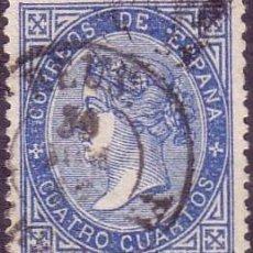 Sellos: ESPAÑA. (CAT. 88). 4 CTOS. VARIEDAD CÍRCULO BLANCO AL LADO DE LA E DE ESPAÑA. MAT. REUS/TARRAGONA. R. Lote 54899840
