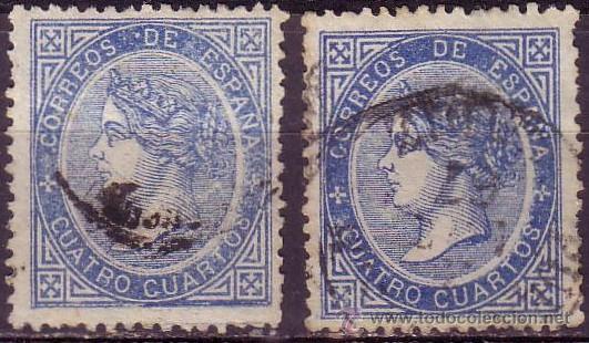 ESPAÑA. (CAT. 88ITB). 4 CTOS. DOS SELLOS CON VARIEDAD FALTA LÍNEA DEL ÓVALO INTERIOR. BONITOS. (Sellos - España - Isabel II de 1.850 a 1.869 - Usados)