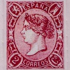 Sellos: SPAIN ESPAÑA 2 CUARTOS 1865 ISABEL II SELLO STAMP NUEVO. Lote 54926317