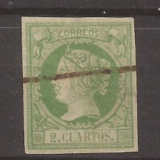 Sellos: 1860 - 1861 ISABEL II EDIFIL 51(*) VALOR CATAL. 250,00€. Lote 55128595