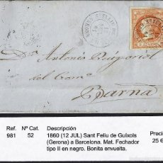 Sellos: 1860 SANT FELIU DE GUIXOLS A BARCELONA. Lote 55167538