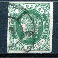 Sellos: EDIFIL 62. 2 REALES ISABEL II. AÑO 1862. MATASELLADO.. Lote 55233667