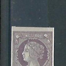 Sellos: ESPAÑA SELLO Nº 56 DEL - 2 REALES LILA S. MALVA SELLO DE 1860 - 61 FALSO SEGUI. Lote 55731197