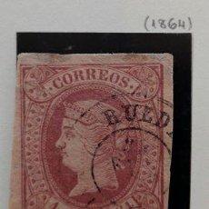 Sellos: RUEDA VALLADOLID - 1864 ISABEL II - MATASELLO FECHADOR TIPO II - TAL FOTO - RARO EN ESTA EMISIÓN. Lote 55920176
