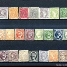 Sellos: 26 SELLOS CLASICOS ESPAÑOLES A IDENTIFICAR Y CATALOGAR SON DE 1800 TIEMPO DE ISABEL II - MIRAR -Nº18. Lote 56231102
