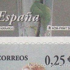 Sellos: ESPAÑA 3869C CARNET VARIEDAD DENTADO DESPLAZADO SIN CHARNELA, FLORES, VER + FOTOS. Lote 56830815