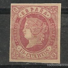 Sellos: 0644-SPAIN CLASSIC STAMP ISABEL II ESPAÑA Nº60.1862.19 CUAROS.192.00€ FORGERY.FALSO FILATELICO. SPAI. Lote 36142076