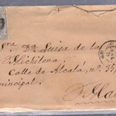 Sellos: CARTA DIRIGIDA DE BILBAO A MADRID. VER SELLO. Lote 56868139
