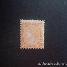 Sellos: ESPAÑA,1867,ISABEL II,EDIFIL 89A*,NUEVO,CON GOMA,SEÑAL DE FIJASELLOS. Lote 57273520