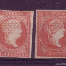 Sellos: BB15-CLÁSICOS EDIFIL 44/44A VARIEDAD IMPRESIÓN / COLOR . NUEVOS (*) SIN GOMA. Lote 57283140