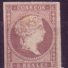 Sellos: BB17-CLÁSICOS EDIFIL 50 NUEVO *CON FIJASELLOS. Lote 57310847