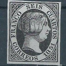 Sellos: R7/ ISABEL II, S/D, ESPAÑA (FANTASIA) NUEVO** SIN FIJASELLOS. Lote 57538036