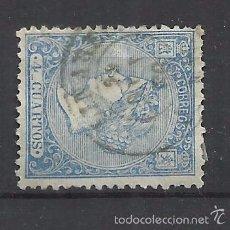 Sellos: FECHADOR LINARES JAEN 1866 ISABEL II EDIFIL 81. Lote 58082372