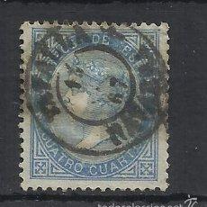Sellos: FECHADOR TAFALLA NAVARRA 1867 ISABEL II EDIFIL 88. Lote 58082587