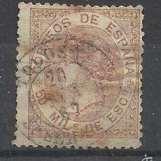 Sellos: FECHADOR TOLOSA 1867 ISABEL II EDIFIL 96. Lote 58082650