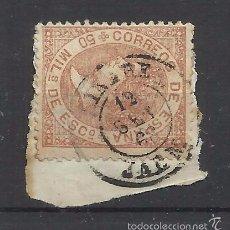 Sellos: FECHADOR LINARES JAEN 1867 ISABEL II EDIFIL 96. Lote 58082681