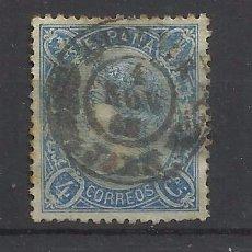 Sellos: FECHADOR ANDUJAR JAEN 1865 ISABEL II EDIFIL 75. Lote 58083533