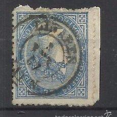 Sellos: FECHADOR LINARES JAEN 1867 ISABEL II EDIFIL 88. Lote 58083916