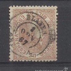 Sellos: FECHADOR BLANES GERONA 1867 ISABEL II EDIFIL 96. Lote 58084426