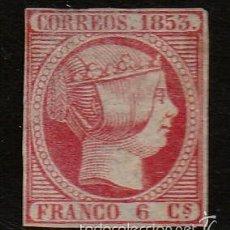 Sellos: ESPAÑA. EDIFIL Nº 17 NUEVO CON DICTAMEN CMF. Lote 58120340
