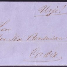 Sellos: ESPAÑA. CORREO URGENTE (PRECURSOR). 1860. DE JEREZ A CÁDIZ. CIRCULADA PRIVADAMENTE. LUJO. RRR.. Lote 58197634