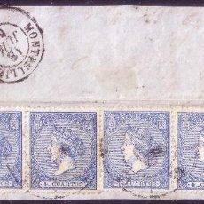 Sellos: ESPAÑA. (CAT. 81 (6)). 1866. GRAN FRAG. D CARTA D SAN ROQUE (CÁDIZ) A FRANCIA. FRANQUEO 24 CTOS. RRR. Lote 58239743
