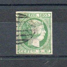 Sellos: ESPAÑA=EDIFIL 20=ISABEL II=AÑO 1853=CATALOGO: 170 EUROS=DICTAMEN GRAUS=VER FOTO. Lote 58243248
