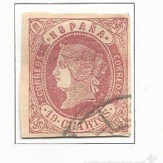 Sellos: FALSO POSTAL 1862 ISABEL II EDIFIL 60. Lote 178610811