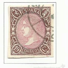 Sellos: FALSO POSTAL 1865 ISABEL II EDIFIL 71 MATASELLO RUEDA CARRETA . Lote 58255468