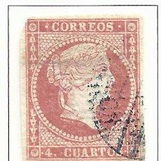 Sellos: 1855 ISABEL II EDIFIL 44 MATASELLO PARRILLA. Lote 58256774
