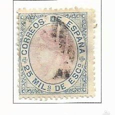 Sellos: 1867 ISABEL II EDIFIL 95 USADO VALOR 2016 CATALOGO 35.-- EUROS. Lote 58256982