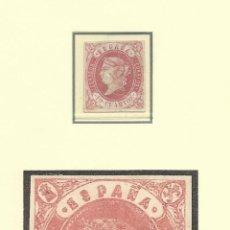 Sellos: 1862 ISABEL II EDIFIL 60 NUEVO(*) VALOR 2016 CATALOGO 265.- EUROS. Lote 58257850