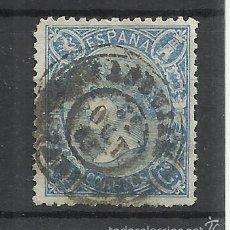 Sellos: FECHADOR ANDUJAR JAEN 1865 ISABEL II EDIFIL 75. Lote 58267711