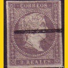 Sellos: MUESTRA 1856 ISABEL II, EDIFIL Nº 46 . Lote 58327931