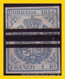 BARRADOS 1854 ESCUDO DE ESPAÑA, EDIFIL Nº 34AS (Sellos - España - Isabel II de 1.850 a 1.869 - Nuevos)