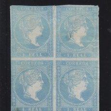 Sellos: ISABEL II. Nº ED 49 º AZUL CLARO , SIN FILIGRANA AÑO 1856 . BLOQUE DE CUATRO . USADO . ESPAÑA . Lote 58414427