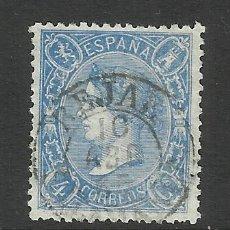 Selos: ISABEL II 1865 EDIFIL 75 FECHADOR DE BEJAR SALAMANCA. Lote 58620168