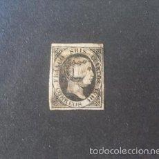 Sellos: ESPAÑA,1851,ISABEL II,EDIFIL 6,MATASELLO ARAÑA NEGRO,(LOTE RY). Lote 59136555