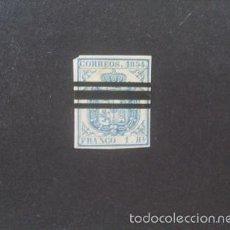 Francobolli: ESPAÑA,1854,ESCUDO DE ESPAÑA,EDIFIL 34AS,VARIEDAD BARRADO,(LOTE RY). Lote 59422205
