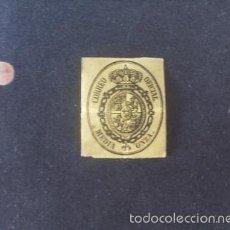 Sellos: ESPAÑA,1855,ESCUDO DE ESPAÑA,EDIFIL 35*,NUEVO,GOMA,SEÑAL FIJASELLO,(LOTE RY). Lote 59428530