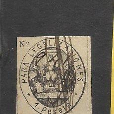 Sellos: 1559-SELLO FISCAL COLEGIO NOTARIAL DE SEVILLA,ALFONSO X EL SABIO,LEGALIZACIONES.1 PESETA.CLASICO. Lote 30598888