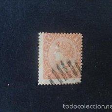 Sellos: ESPAÑA,1865,ISABEL II,EDIFIL 79A,MATASELLO PARRILLA CON CIFRA,(LOTE RY). Lote 59850168