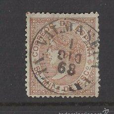 Timbres: 1867 ISABEL II EDIFIL 96 FECHADOR VALMASEDA VIZCAYA. Lote 60466215