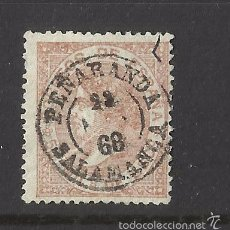 Sellos: 1867 ISABEL II EDIFIL 96 FECHADOR PEÑARANDA SALAMANCA. Lote 60466611