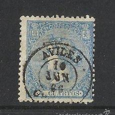 Francobolli: 1866 ISABEL II EDIFIL 81 FECHADOR AVILES OVIEDO. Lote 60650695