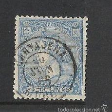 Sellos: 1866 ISABEL II EDIFIL 81 FECHADOR CARTAGENA MURCIA. Lote 60650827